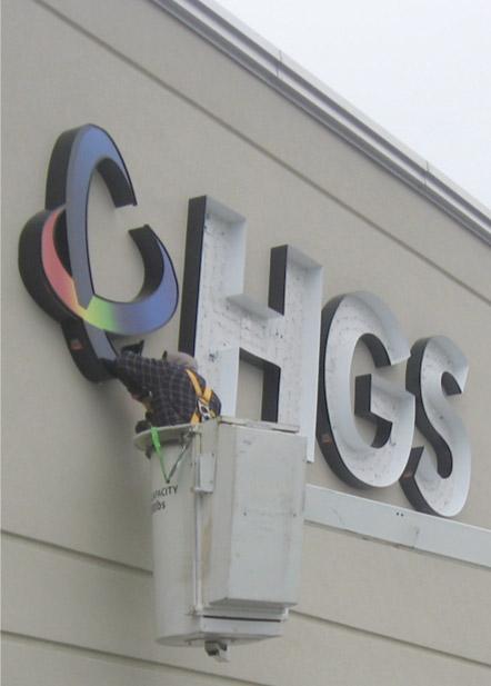 HGS-photo-big